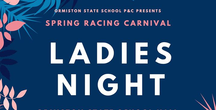 2017 Ladies Night